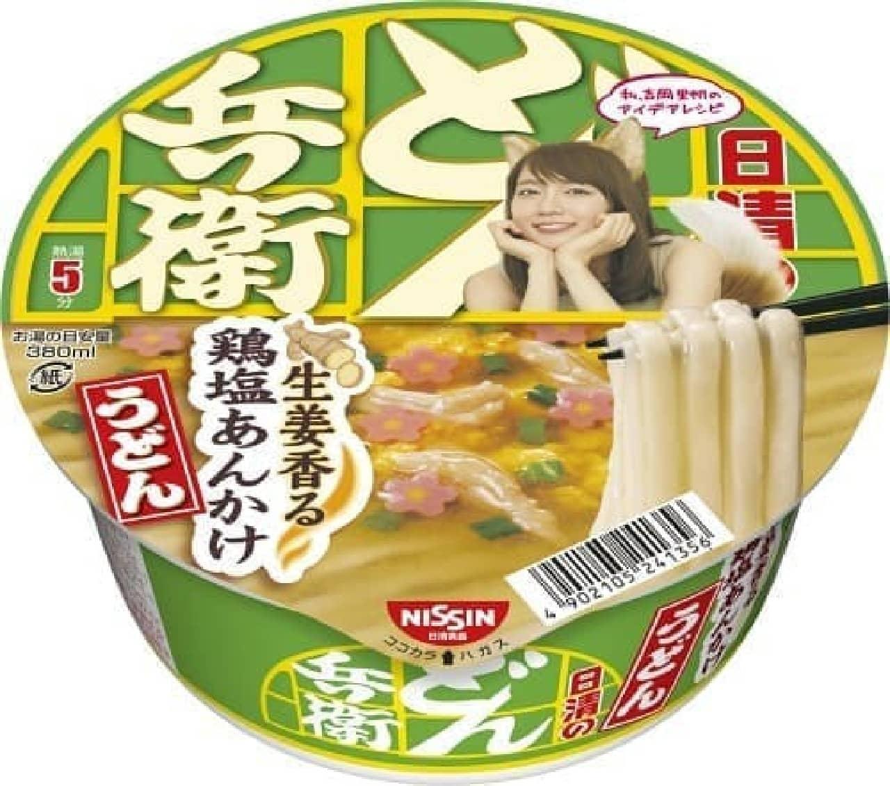 日清のどん兵衛 生姜香る 鶏塩あんかけうどん