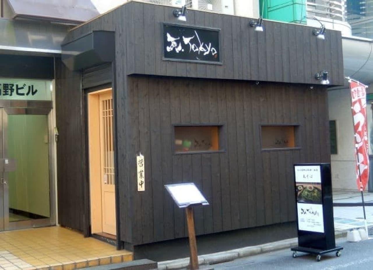 山口県の郷土料理を提供するお店「瓦.Tokyo(カワラトーキョー)」