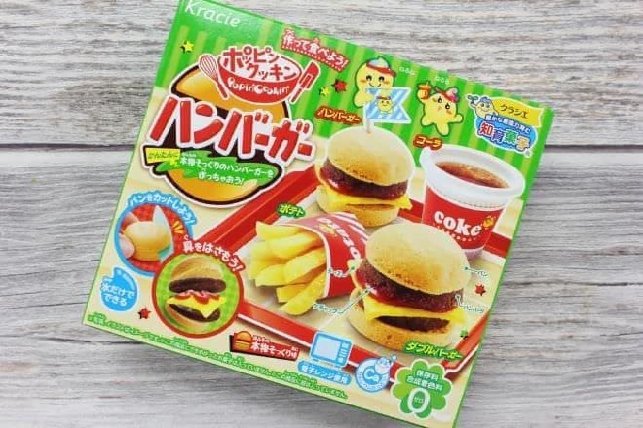 「ハンバーガー」は、1箱で本物そっくりのハンバーガー、ダブルバーガー、ポテト、コーラーが作れるセット