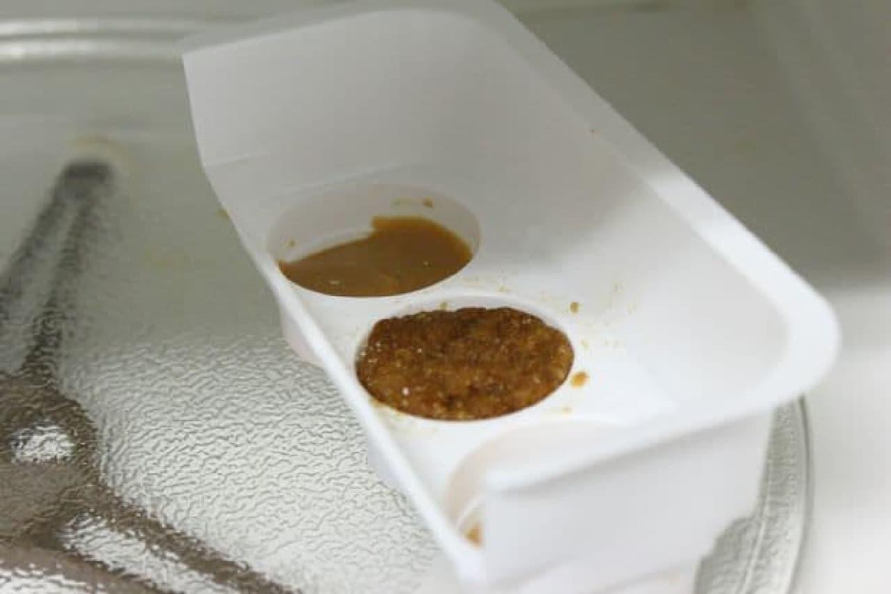 知育菓子「ハンバーガー」でハンバーグを作る様子