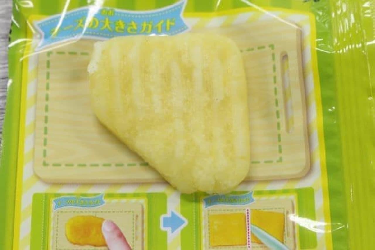知育菓子「ハンバーガー」でポテトを作る様子