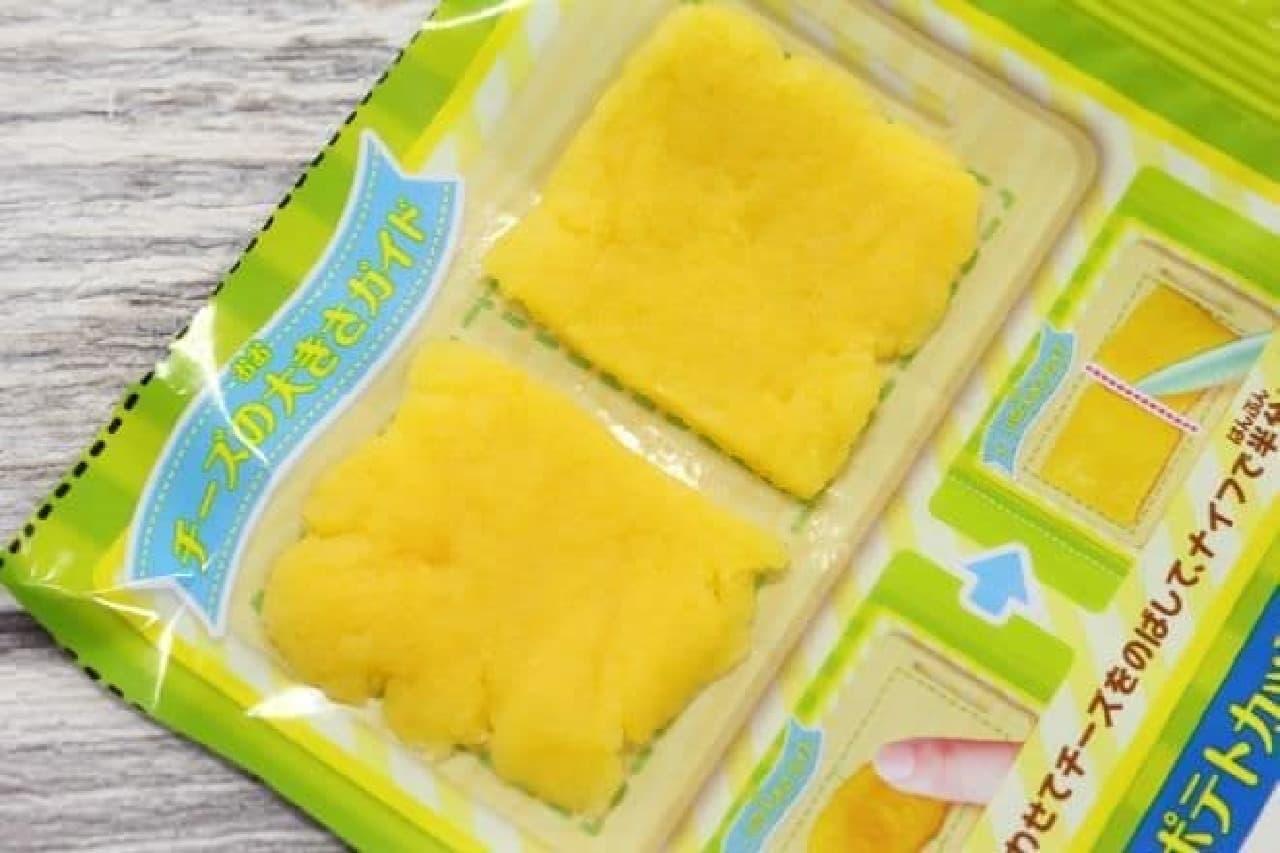 知育菓子「ハンバーガー」でチーズを作る様子