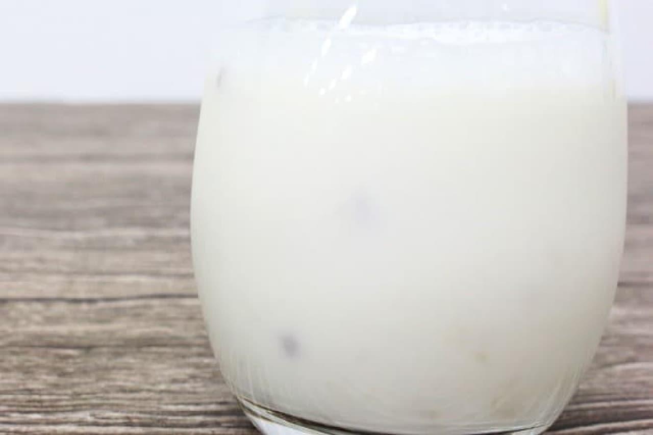 スターバックス バナナクリーミーミルク バナナ&クラッシュアーモンド