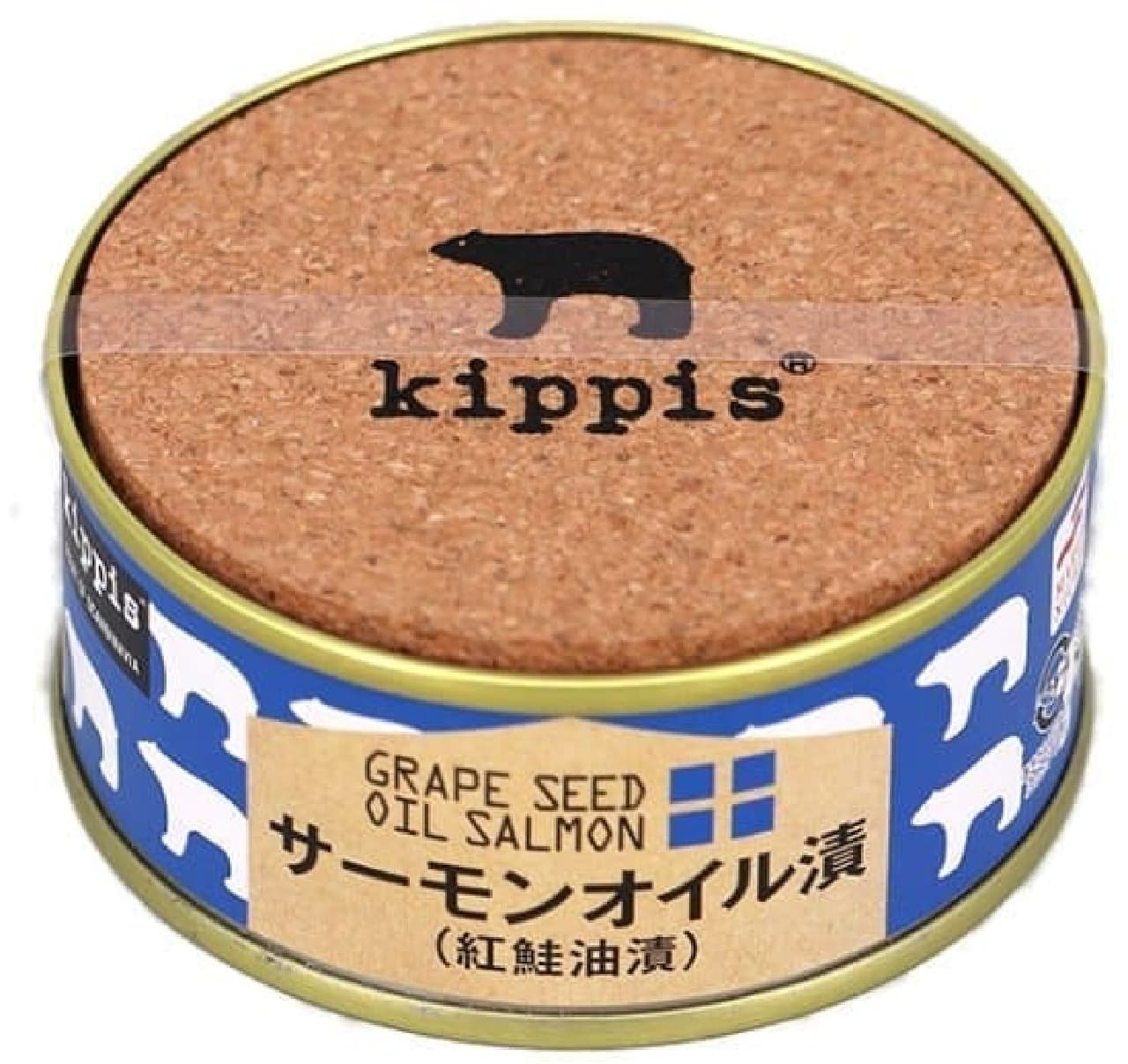 kippis(キッピス)「サーモンオイル漬(紅鮭油漬)」