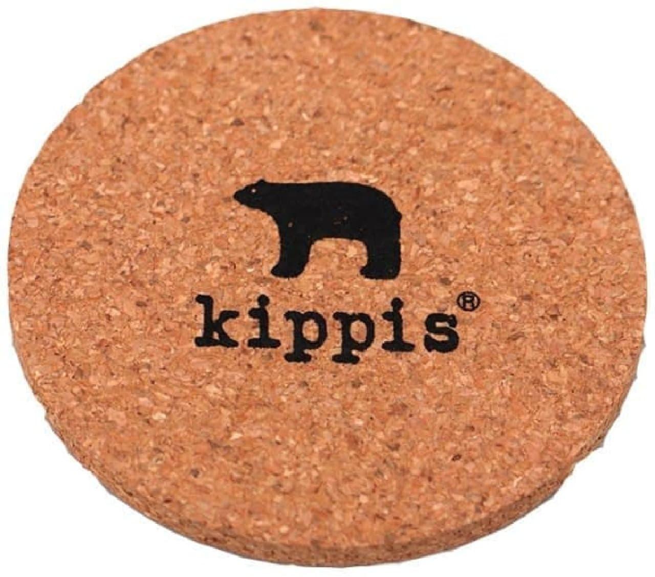 kippis(キッピス)「スモークサーモン(紅鮭燻製オイル漬)」と「サーモンオイル漬(紅鮭油漬)」
