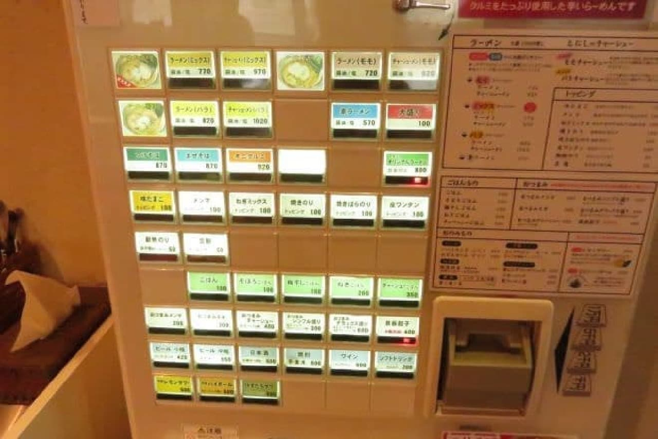 東急池上線戸越銀座駅から徒歩2、3分の場所にある「戸越らーめん えにし」の食券機