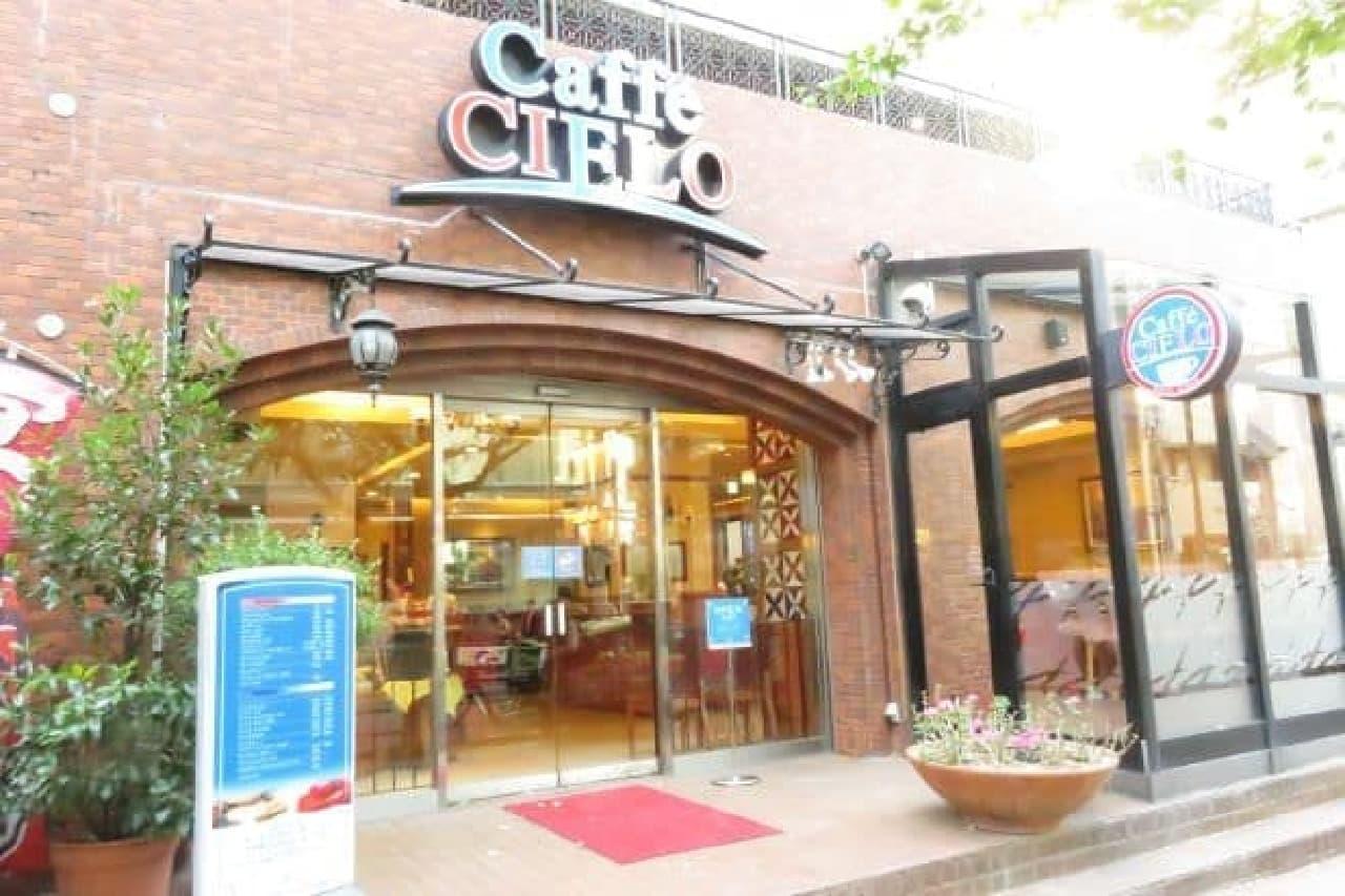 高田馬場にある「Caffe CIELO(カフェ シェロ)」の外観