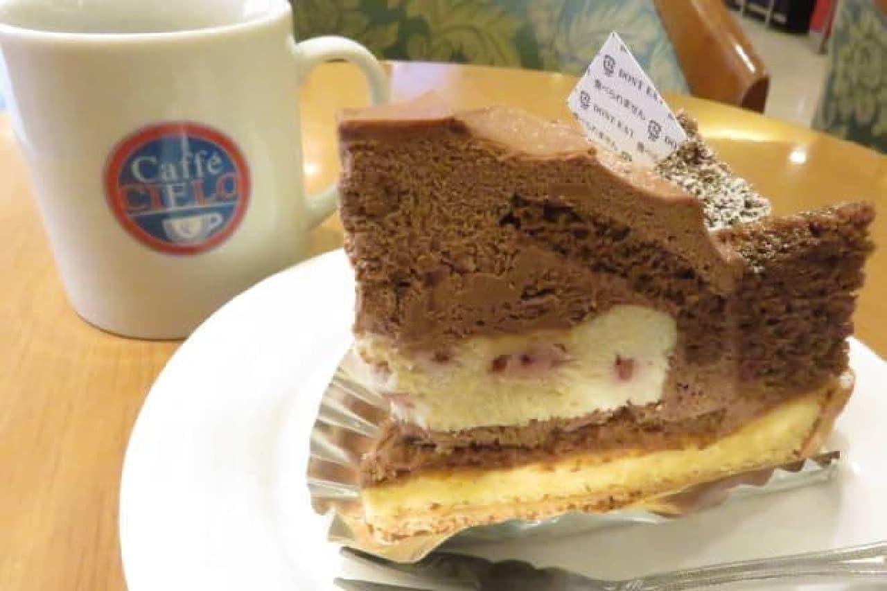 高田馬場にある「Caffe CIELO(カフェ シェロ)」のチョコタルト