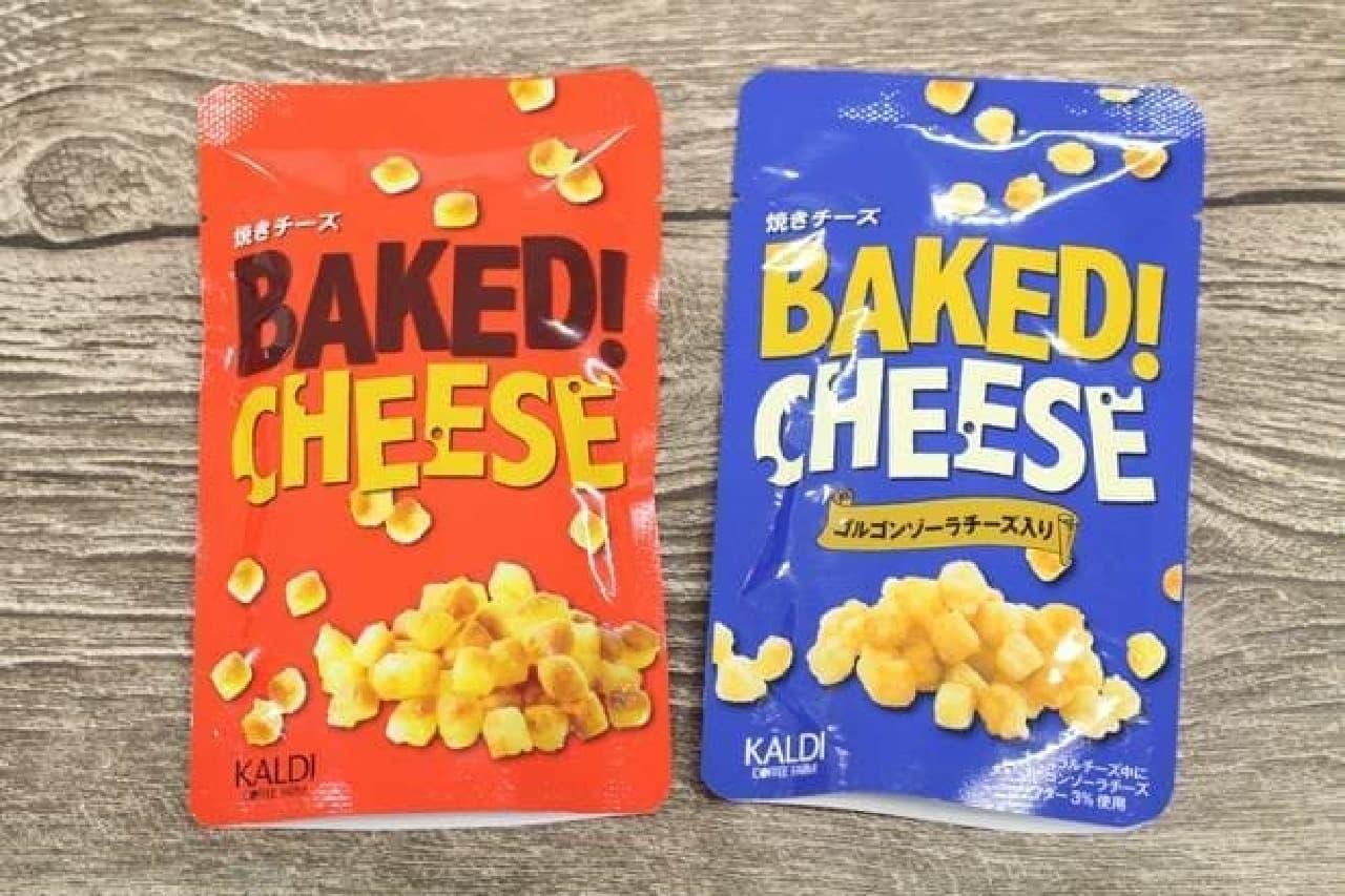 カルディ「焼きチーズ」