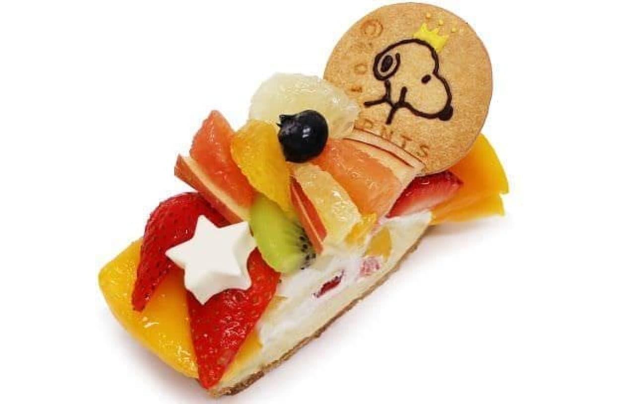 「ピーナッツカーニバル ケーキセット」は、色とりどりのフルーツがふんだんに飾り付けられたケーキのセットkawa