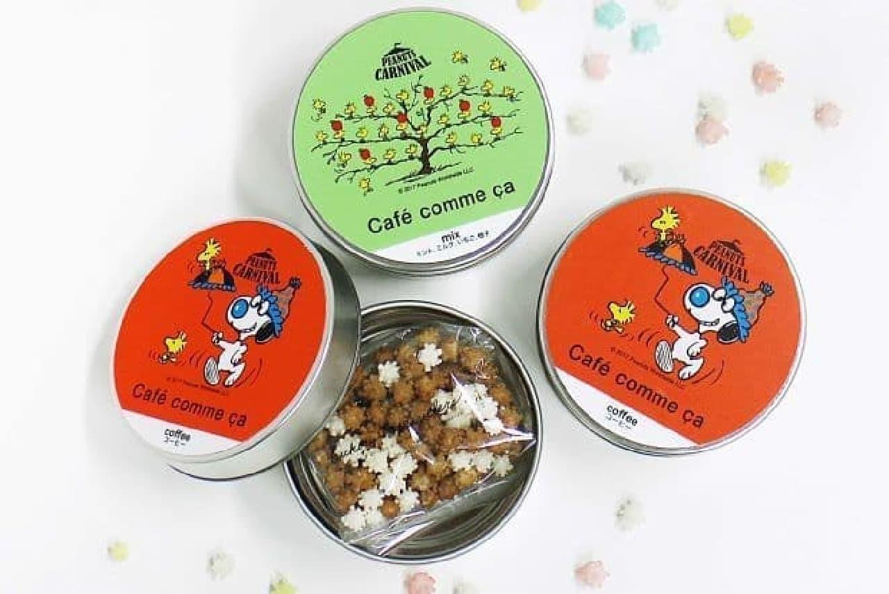 「ピーナッツカーニバル限定缶入り金平糖」は、国産もち米が使用された金平糖「浮き星」が限定缶に入ったお菓子