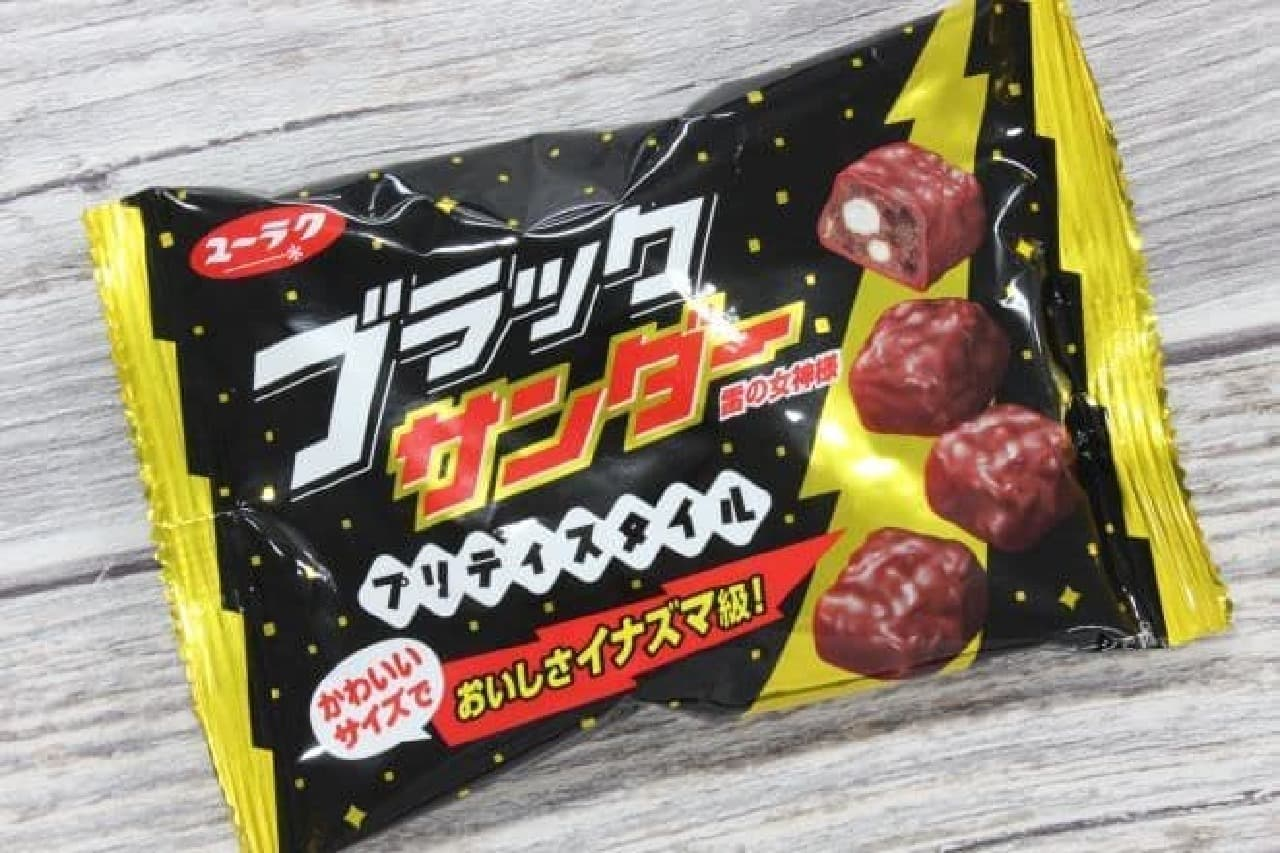 「ブラックサンダープリティスタイル」は、女性向けに開発されたひとくちで食べられるキューブサイズのブラックサンダー