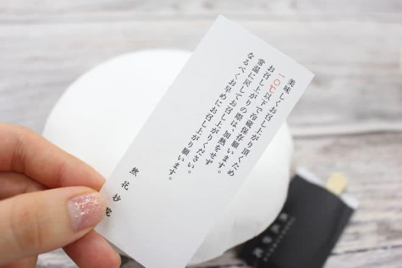 「然」かすてらは、丹波黒豆を食べ、京都で育った鶏の卵を使用したカステラ