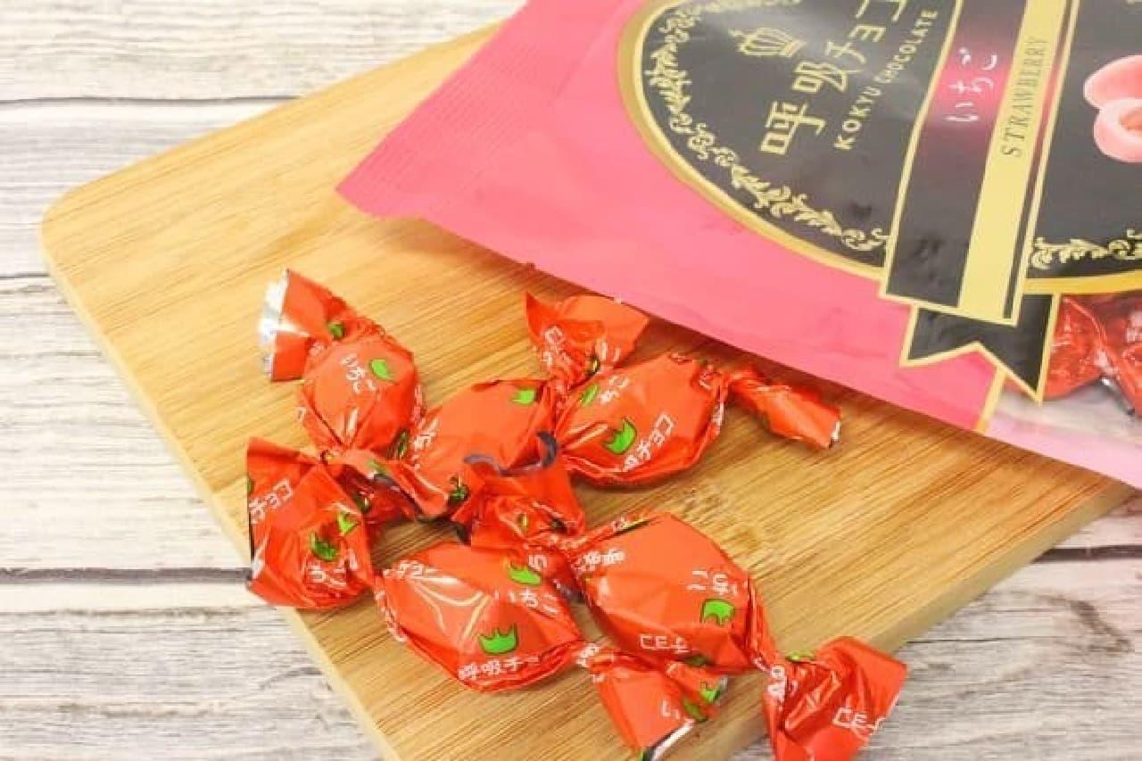 まるしげ「呼吸チョコレートいちご」
