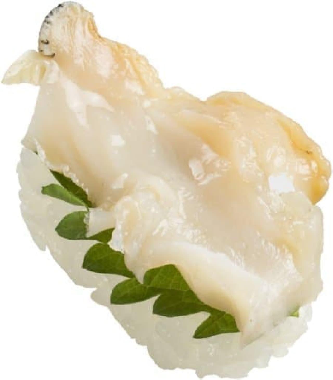 スシロー「地元の旬の天然もの!スシロー×羽田市場」つぶ貝