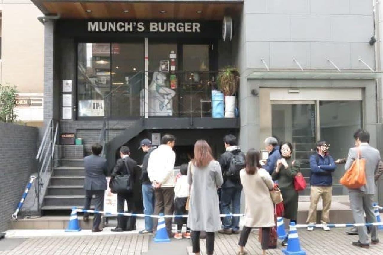 三田線三田駅A9出口から徒歩6分ほどの場所にある「MUNCH'S BURGER SHACK(マンチズ バーガー シャック)」