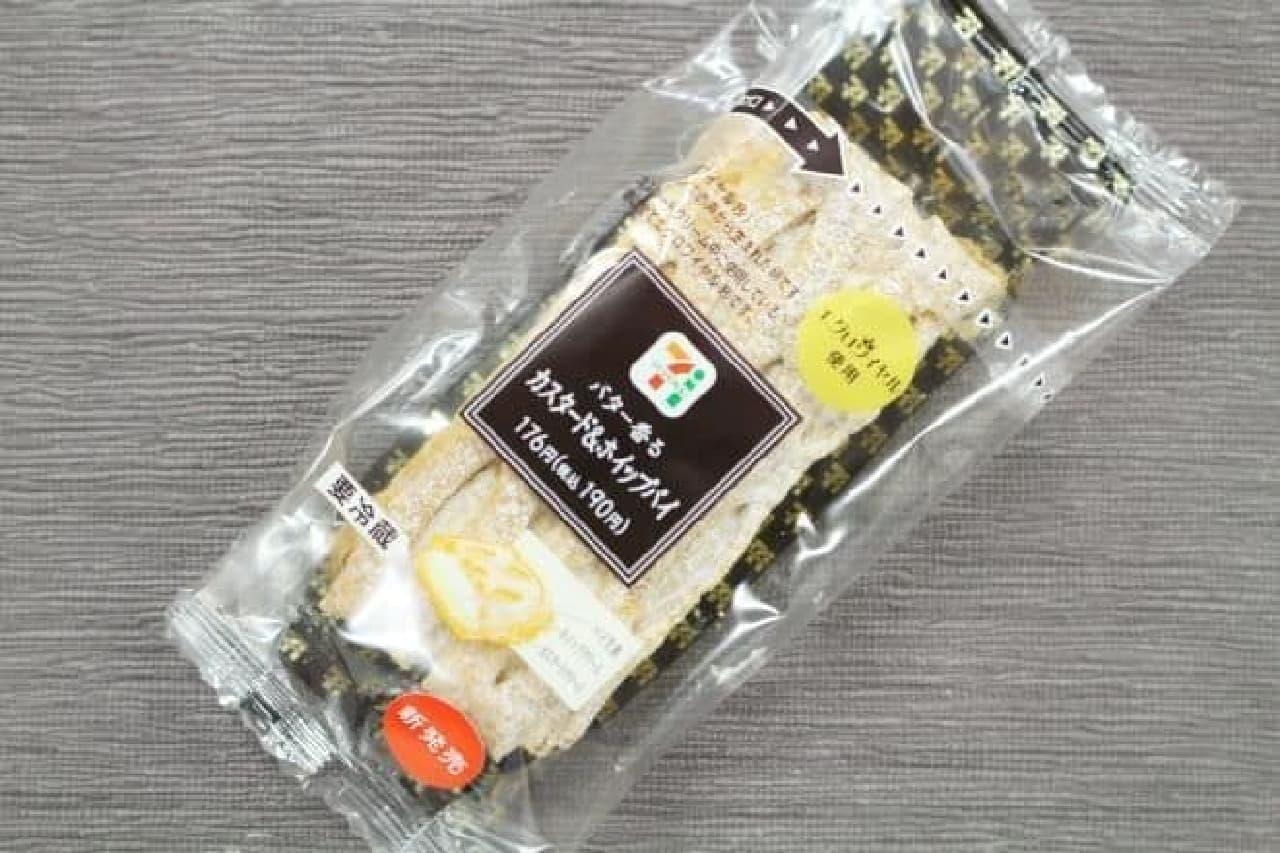 「バター香る カスタード&ホイップパイ」はパイ生地でカスタードクリームと、濃厚なホイップクリームをサンドしたスイーツ