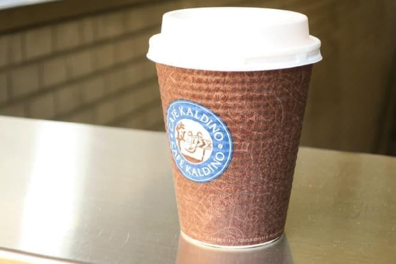 カルディ併設カフェの「ピスタチオラテ」