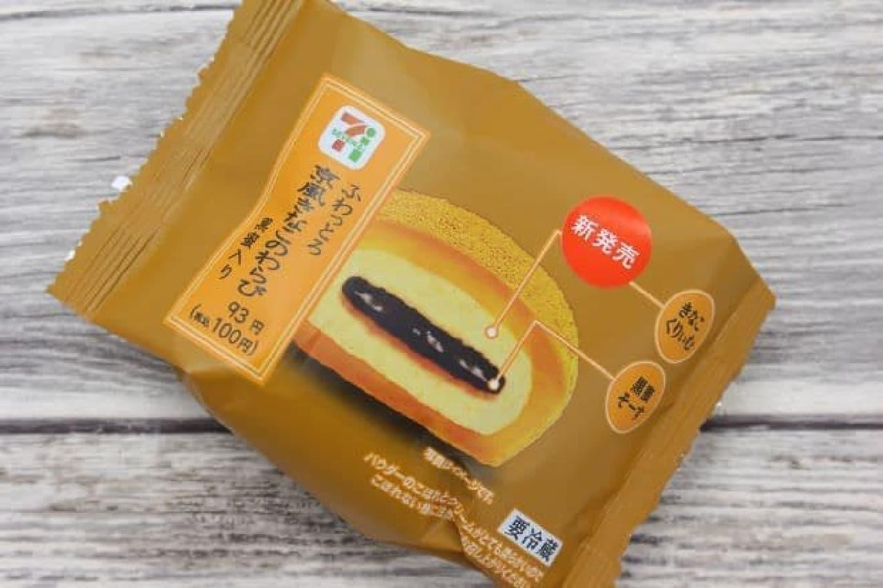 「ふわっとろ京風きなこのくりぃむわらび(黒蜜入り)」は、わらび生地で黒蜜ソースときなこホイップクリームが包まれたスイーツ