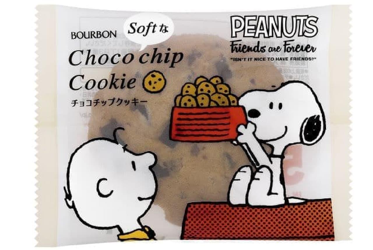 チョコチップクッキー(スヌーピー)は、大粒のチョコチップが散りばめられたしっとり食感のクッキー