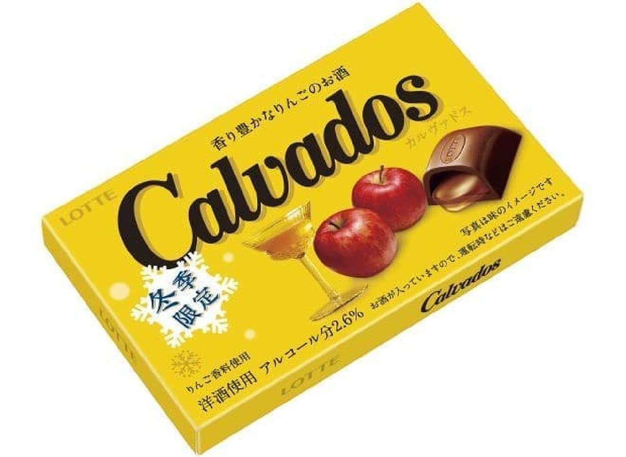 """「カルヴァドス」は、香り豊かなりんごの蒸留酒""""カルヴァドス""""が閉じ込められた一粒タイプのチョコレート"""