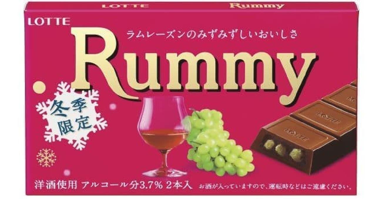 大人の洋酒チョコレート「ラミー」