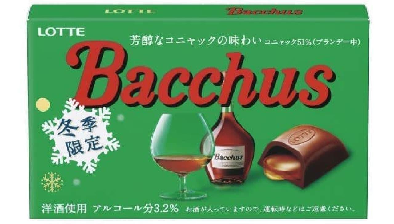大人の洋酒チョコレート「バッカス」