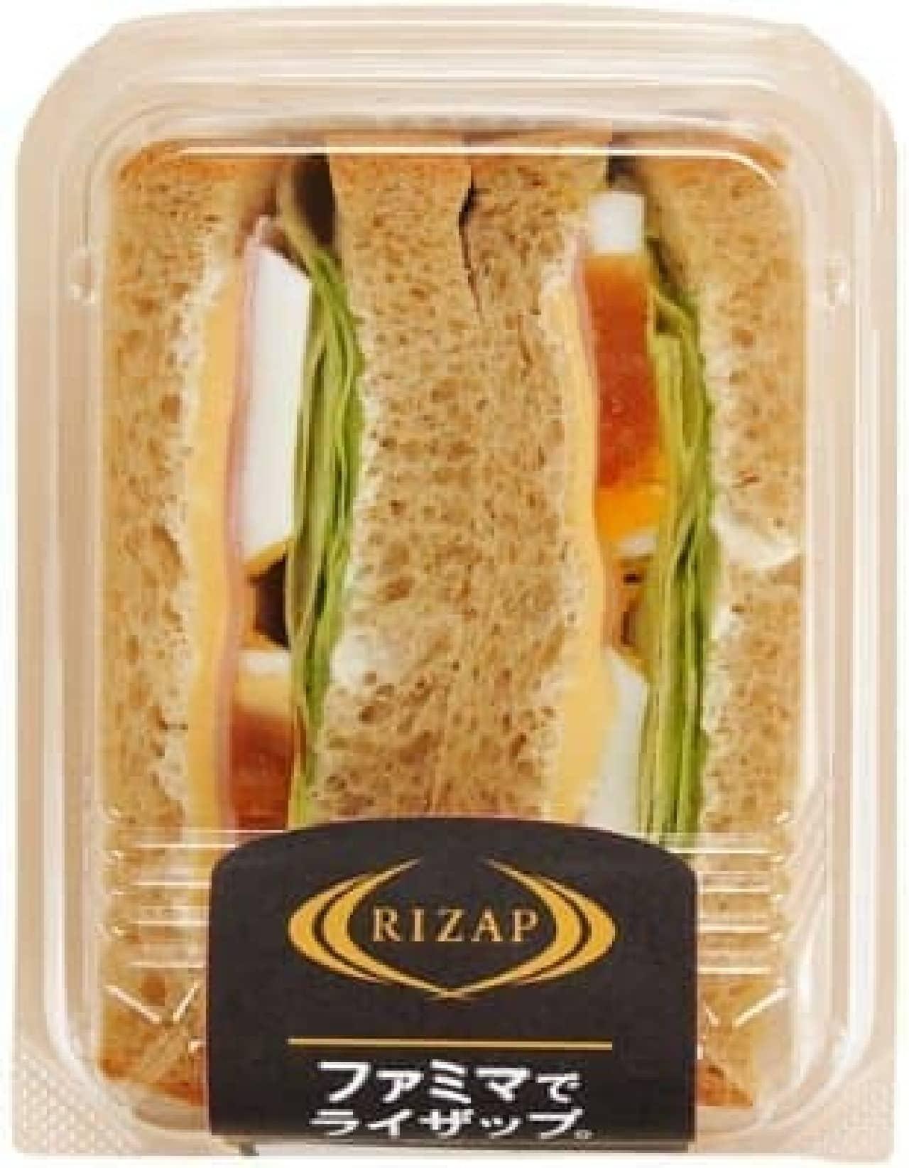 ファミリーマート「RIZAP ハムとチーズのサンド」