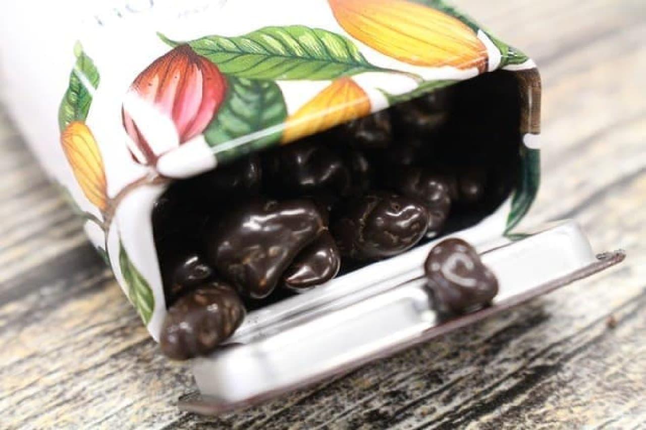 シモンコール ダークチョコレートカカオニブ
