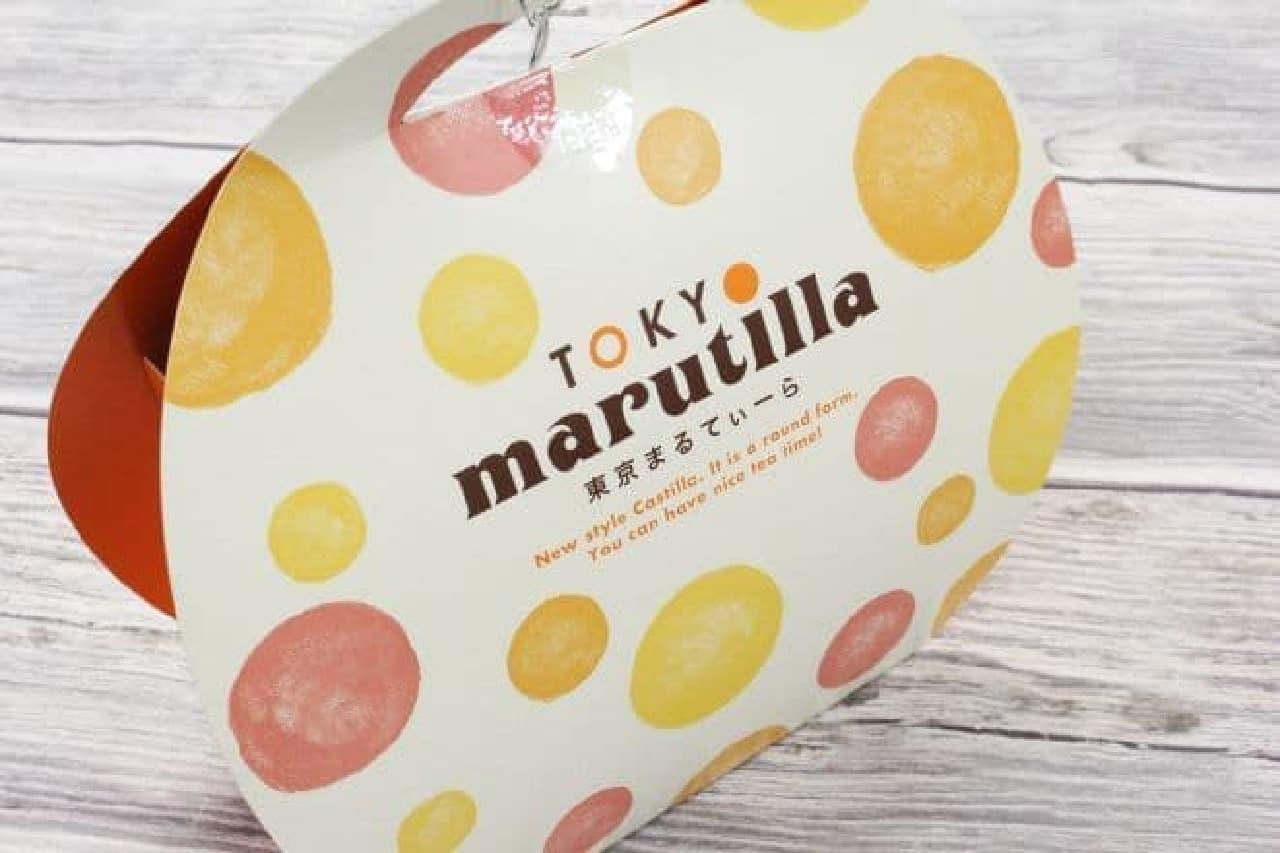 「東京まるてぃーら」は、ころんと丸い一口サイズのカステラ