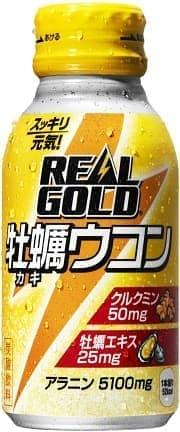 リアルゴールド牡蠣ウコン
