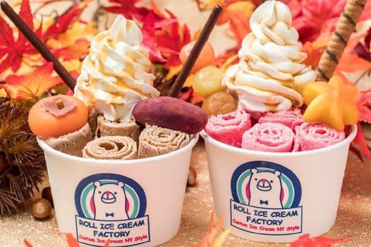 ロールアイスクリーム専門店「ROLL ICE CREAM FACTORY」の季節限定メニュー「Twilight Marron」「Raspberry Autumn」