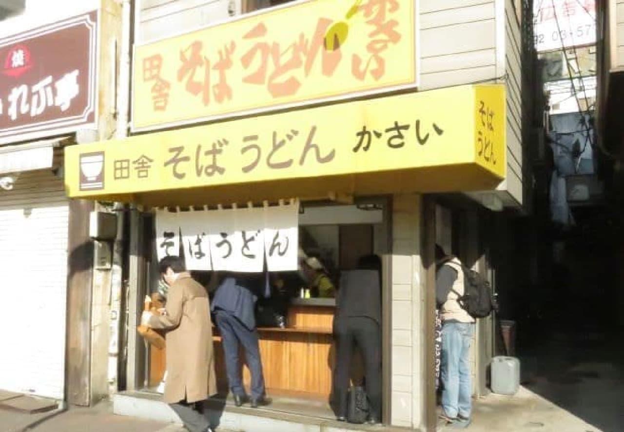JR中野駅北口、中野サンモール商店街入口付近にある「田舎そば かさい」