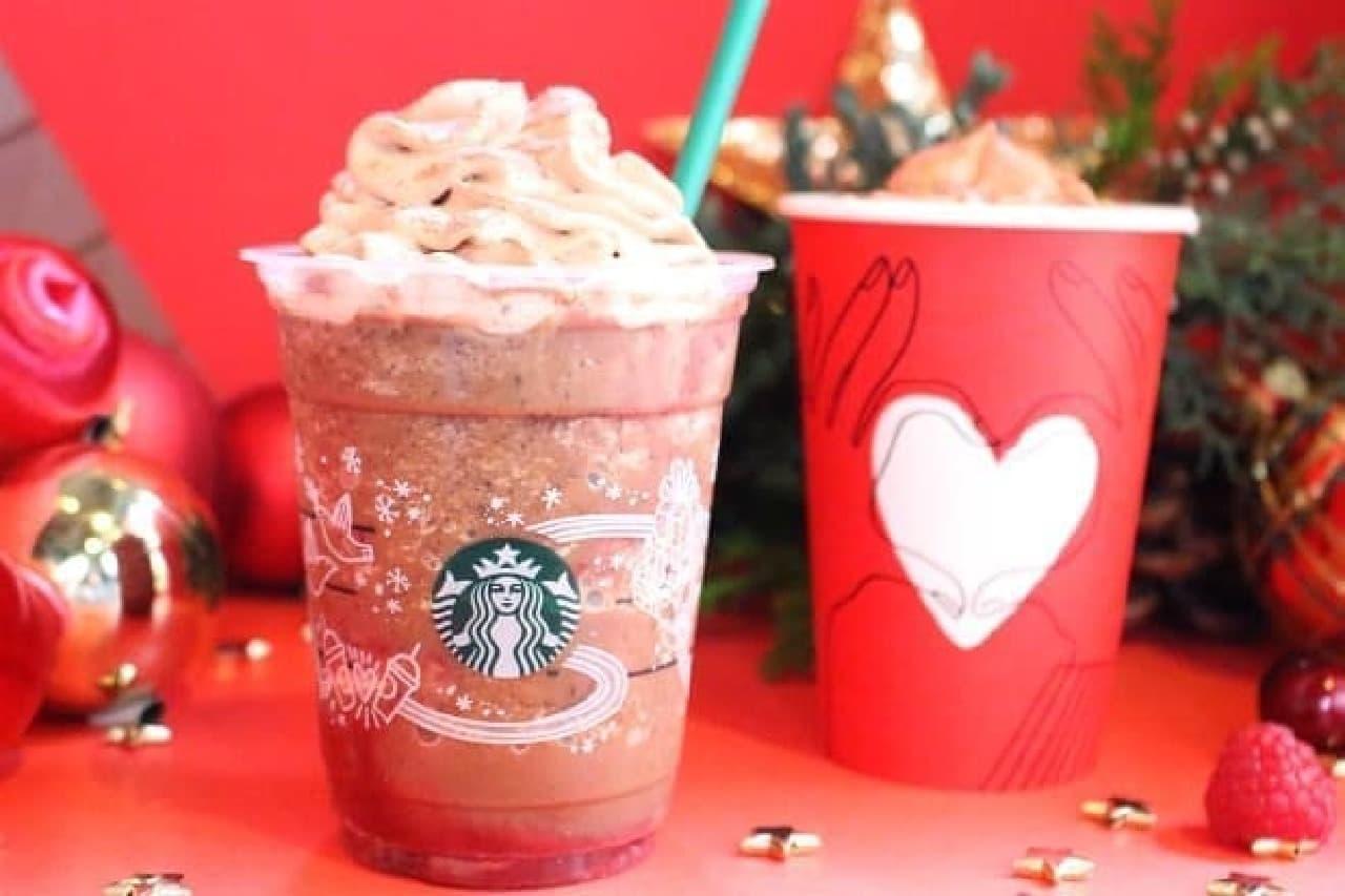 スターバックス「クリスマス ラズベリー モカ フラペチーノ」と「クリスマス ラズベリー モカ 」