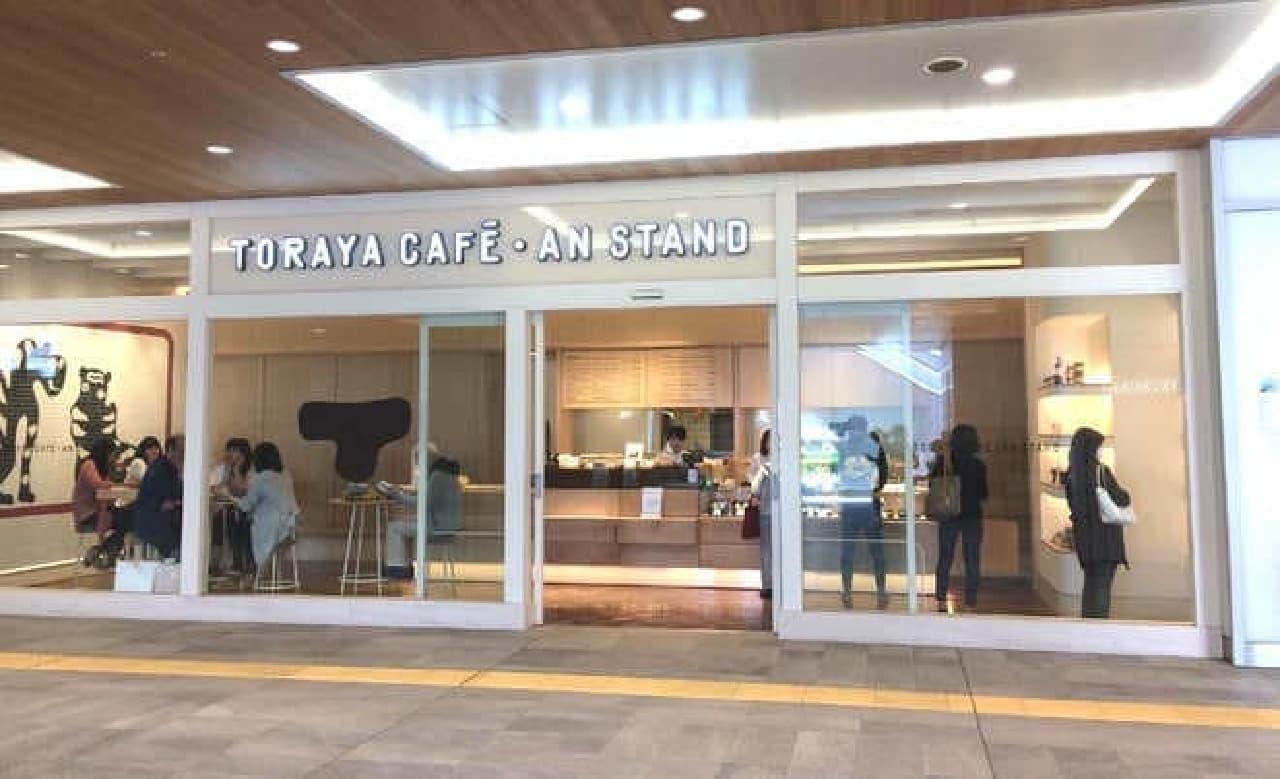 トラヤカフェ アンスタンド 新宿