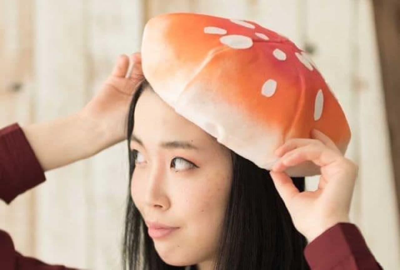 「ベニテングダケ帽子」はベニテングダケがモチーフとなった帽子