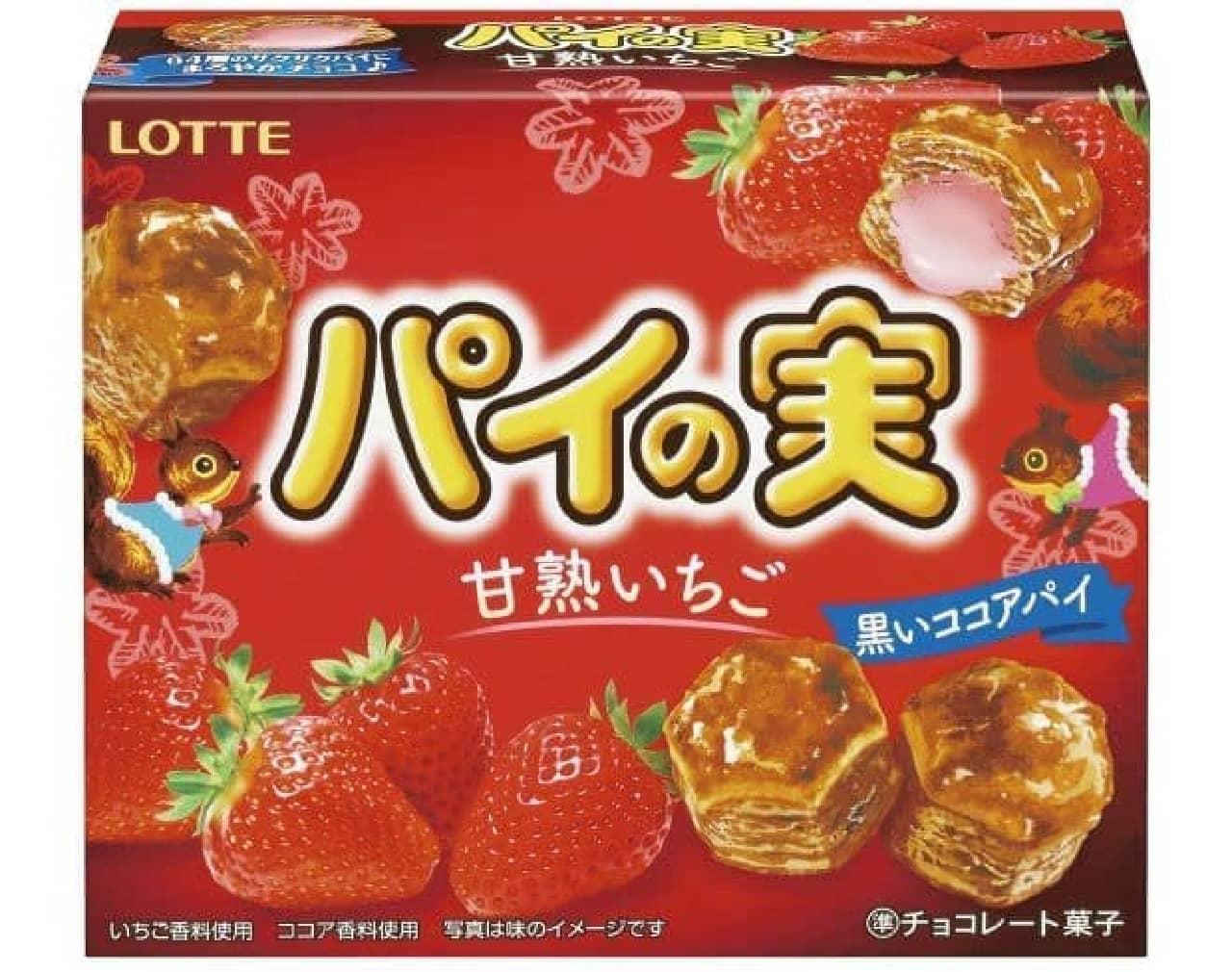 パイの実<甘熟いちご>は、64層のサクサクパイに甘熟苺のおいしさを味わえるチョコが詰められたパイの実