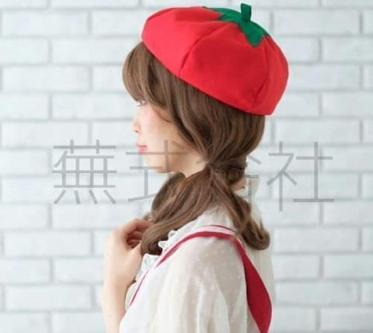 「野菜帽子 トマト」は、トマトがモチーフとなった帽子