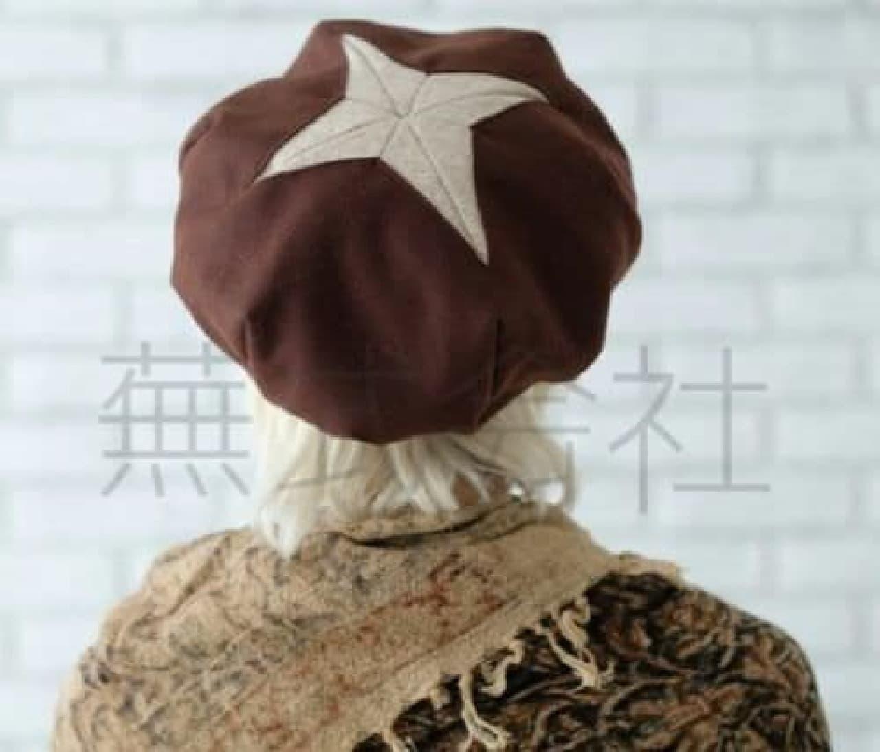 「野菜帽子 シイタケ」は、シイタケがモチーフとなった帽子