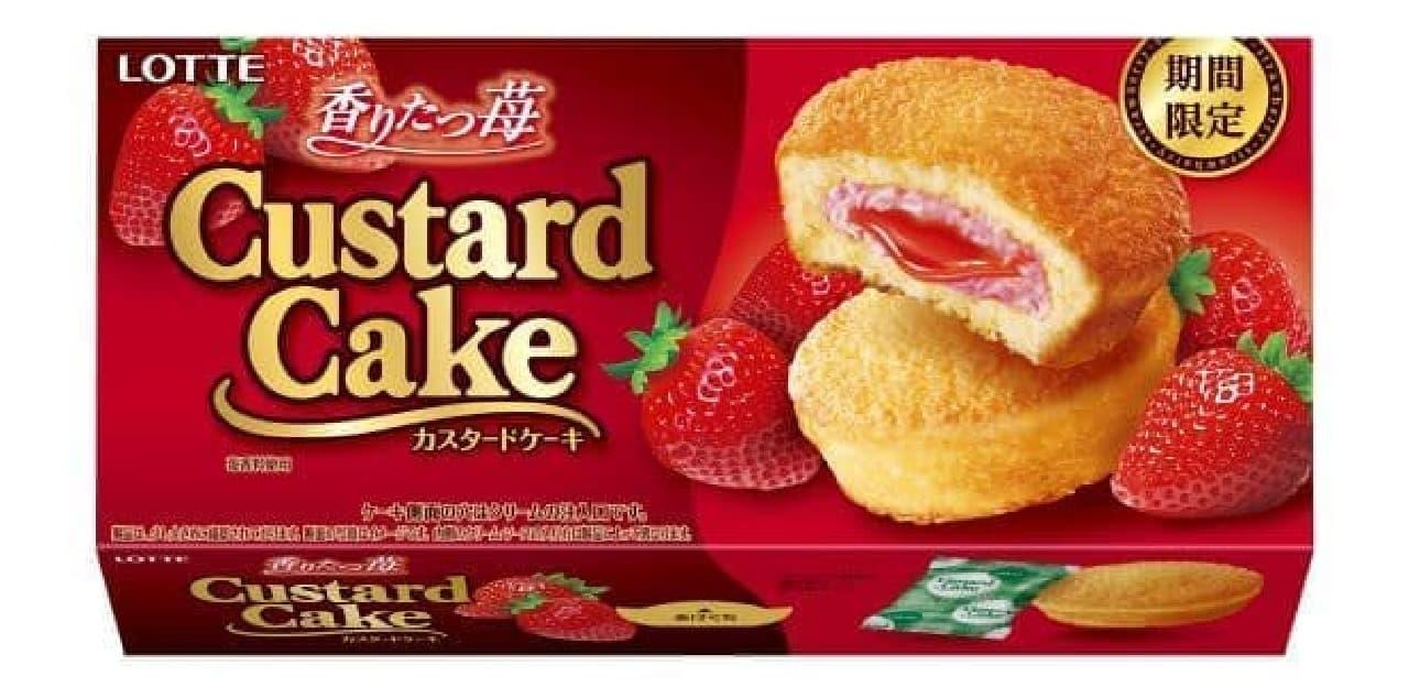 「カスタードケーキ<香りたつ苺>」は、しっとりふんわりケーキに苺カスタードクリームと苺ソースが入ったケーキ