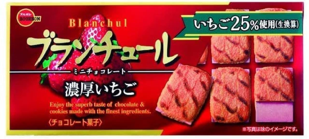 「ブランチュールミニチョコレート濃厚いちご」は、いちごパウダーを練り込んだチョコレートとラングドシャクッキーを組み合わせたお菓子