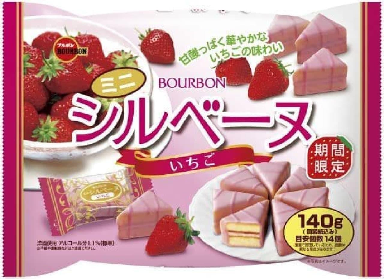 「ミニシルベーヌいちご」は、甘酸っぱいいちごゼリーといちごクリームをサンドしたチョコケーキ