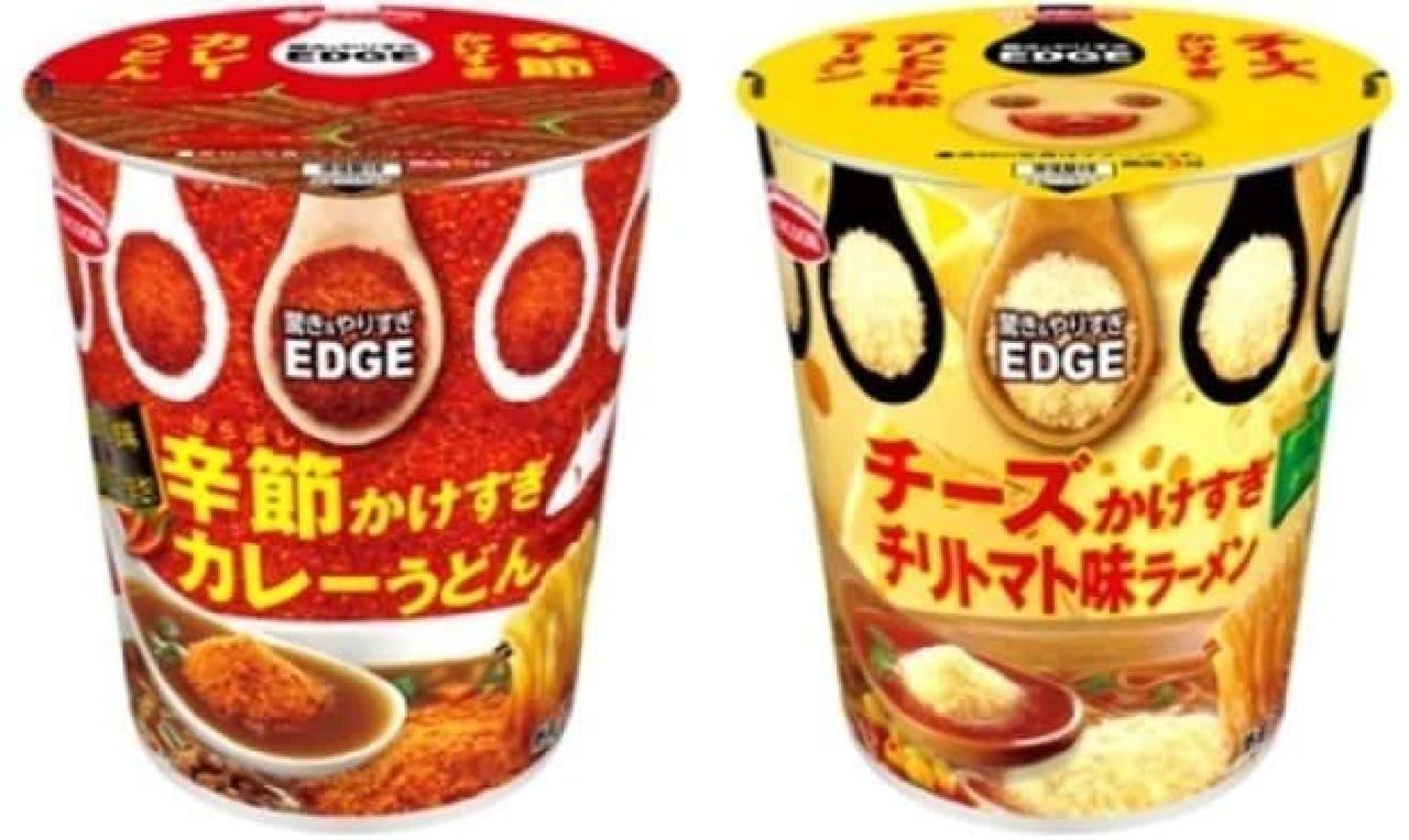 エースコックから発売される「タテ型 EDGE 辛節かけすぎカレーうどん」「タテ型 EDGE チーズかけすぎチリトマト味ラーメン」