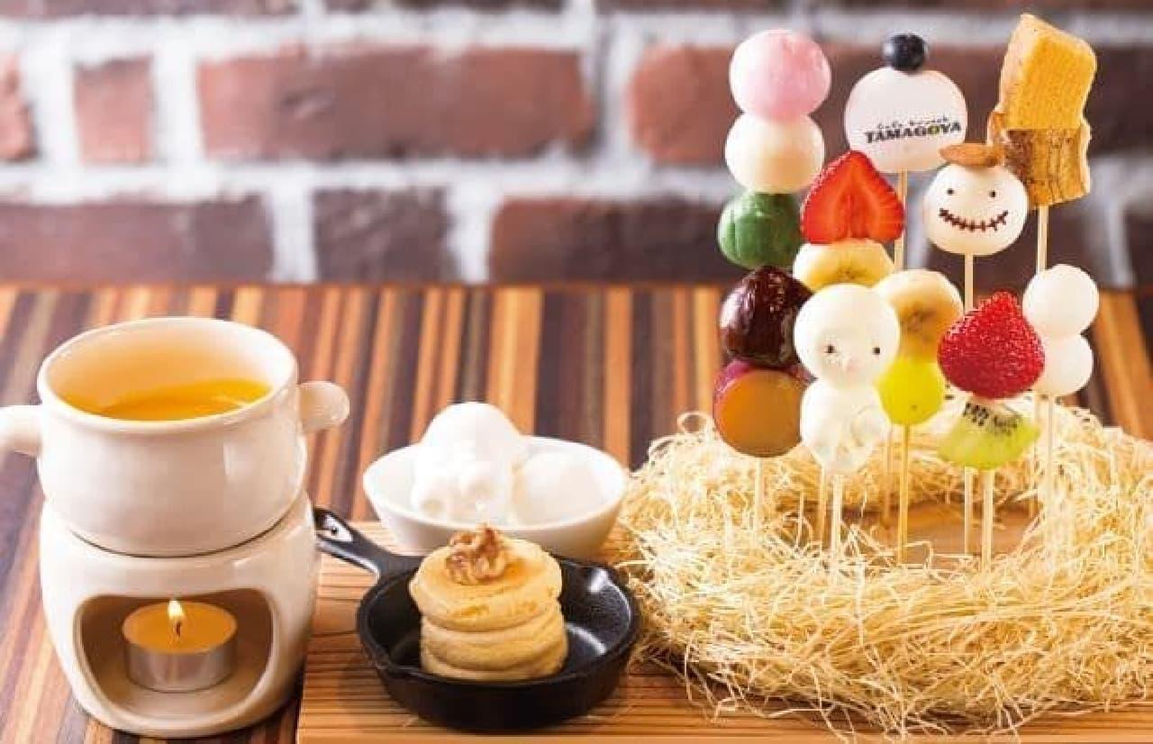 「たまごフォンデュ」は、アツアツのたまごチョコに果実やスイーツをたっぷり絡めて食べるフォンデュ