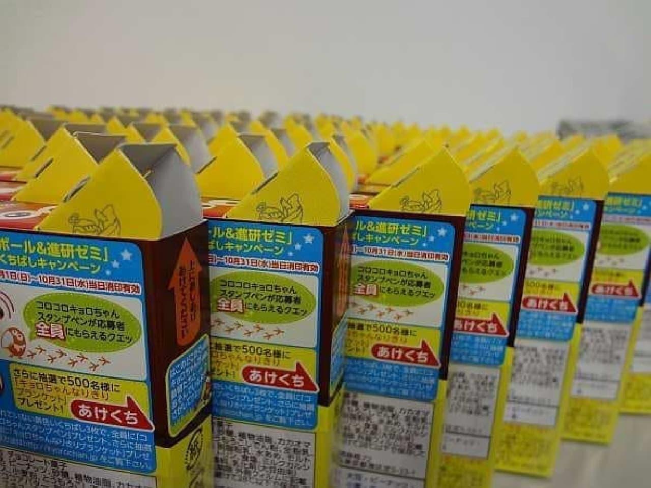 100箱の森永チョコボールから発見されたエンゼルの枚数は「銀のエンゼル」が5枚
