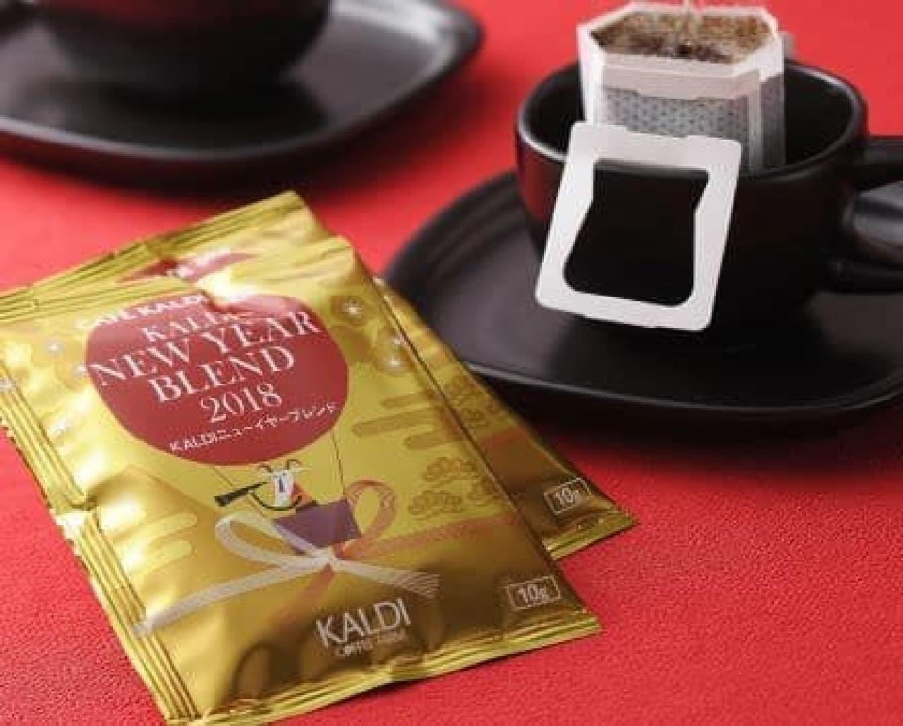 「カフェカルディ ドリップコーヒーKALDIニューイヤーブレンド」は、新年にふさわしい明るく鮮やかな香りが特徴の一杯