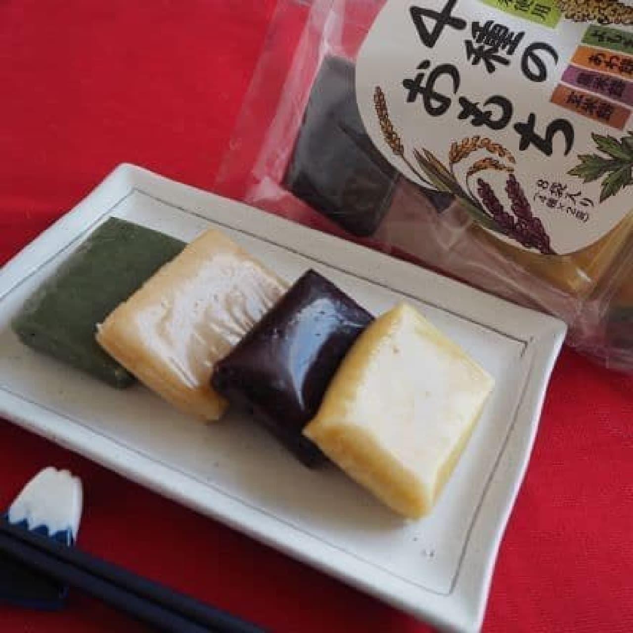 「もちや 4種のおもち」は、国産のもち米を使用した4種のお餅のアソート