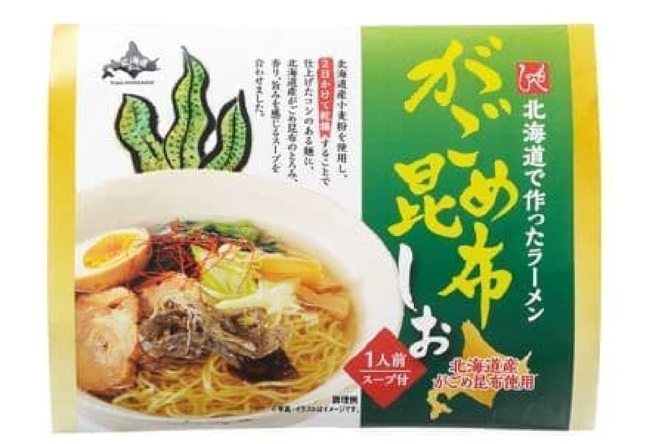 「もへじ 北海道でつくったラーメン がごめ昆布しお」は、がごめ昆布の香りと旨みを感じるスープとコシのある麺が組み合わされた一品