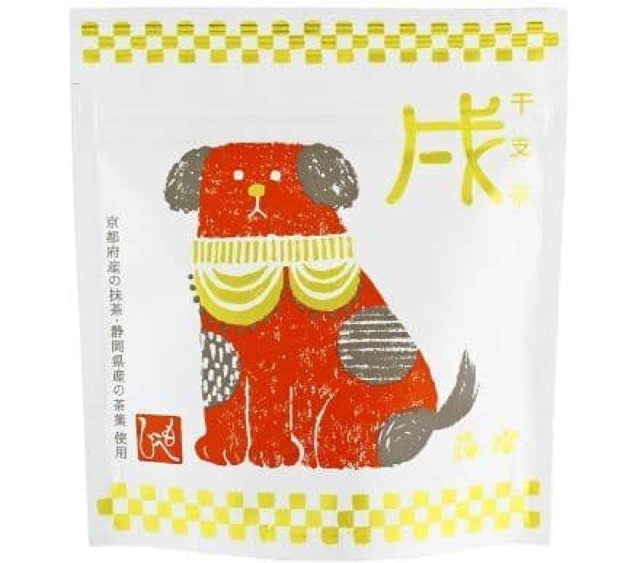 「もへじ 干支ようかん 2018戌」は、北海道産小豆を使用した黒糖味の濃厚な一口ようかん