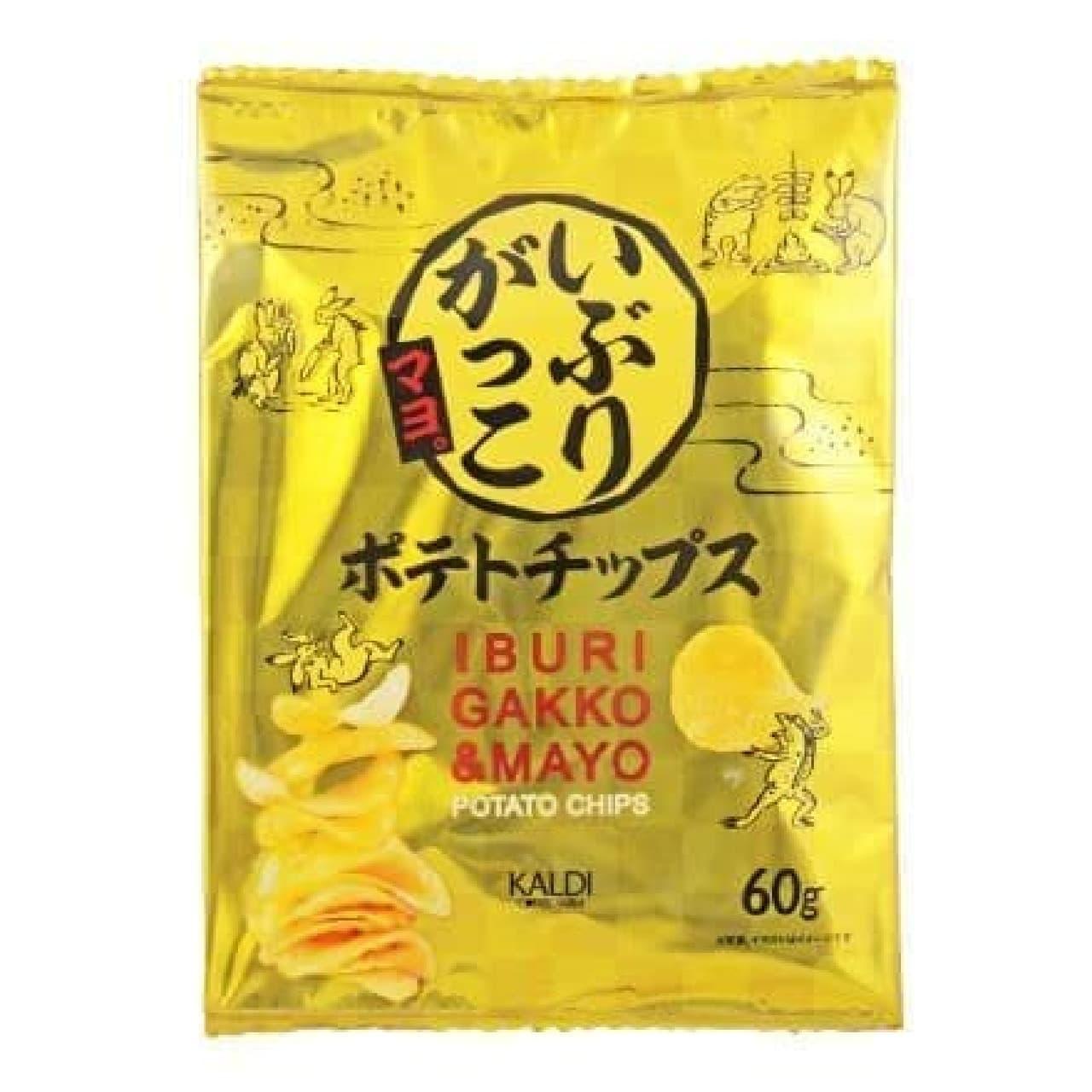 「オリジナル いぶりがっこマヨ。ポテトチップス」は、秋田の名物「いぶりがっこ」にマヨネーズを和えた味わいを再現したポテトチップス